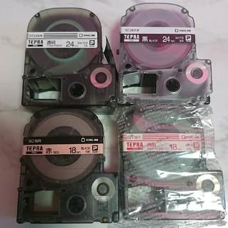 テプラPROテープ(オフィス用品一般)