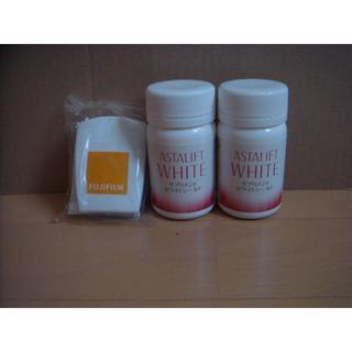 アスタリフト サプリメント ホワイトシールド 60粒×2本+おまけ(その他)
