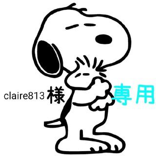 claire813様 専用!(まつ毛美容液)