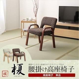 肘掛け高座椅子、6段階のリクライニング機能付き、高さ調節3段階、簡単組み立て(座椅子)