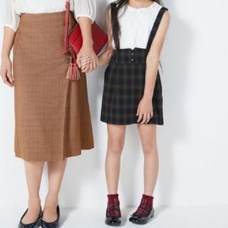 ジーユー(GU)のジーユー GIRLSサスペンダー付きチェックスカート(スカート)