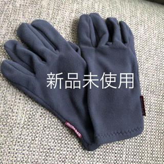 モンベル(mont bell)のモンベル☆手袋 M(登山用品)