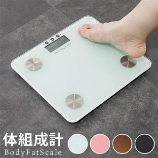 ダイエットにも❤ 体重計 体組成計 体脂肪率 筋肉量 薄型ガラストップ 大人気♪(体重計/体脂肪計)