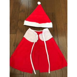 トイザらス - 新品 クリスマス サンタクロース サンタ コスチューム ドレス 衣装 キッズ