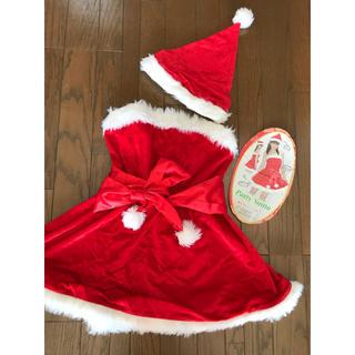 クリスマス サンタ サンタクロース コスプレ コスチューム 衣装 ワンピース