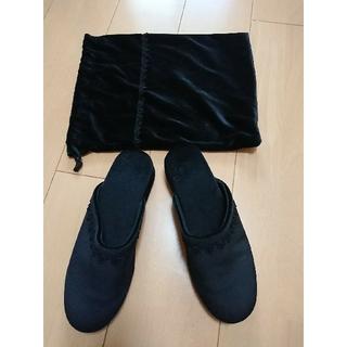 ベルメゾン(ベルメゾン)の専用 女性用 携帯スリッパ   袋つき(スリッパ/ルームシューズ)