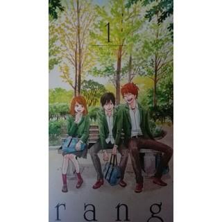 orange(少女漫画)