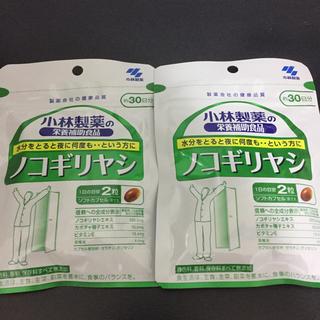 コバヤシセイヤク(小林製薬)の小林製薬  ノコギリヤシ 約30日分  2袋‼️ (その他)