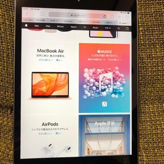 アイパッド(iPad)のApple iPad mini2 Wi-Fiモデル 16GB スペースグレイ (タブレット)