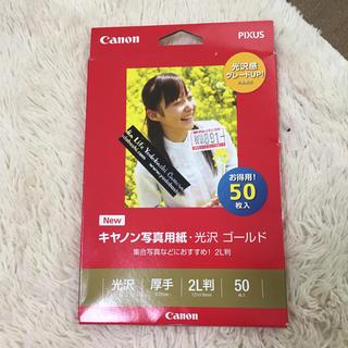 写真用紙2L32枚(その他)