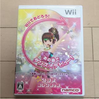 Wii - Wii ソフト ハッピーダンスコレクション