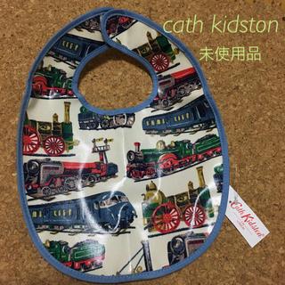 キャスキッドソン(Cath Kidston)のキャスキッドソン ビニールコーティングスタイ(ベビースタイ/よだれかけ)