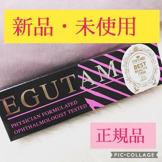 エグータム EGUTAM まつげ美容液  まつげ育毛剤(まつ毛美容液)