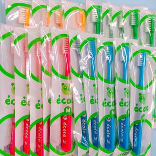 ecole20本【青⑤緑⑤赤⑤黄⑤】歯科医院専売子供用歯ブラシ(歯ブラシ/歯みがき用品)
