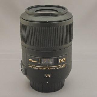 Nikon - ニコン AF-S DX85mmF3.5G VR MICRO