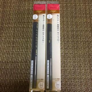 インテグレート(INTEGRATE)のビューティーガイドアイブロー N BR771    ✨2本セット✨(アイブロウペンシル)