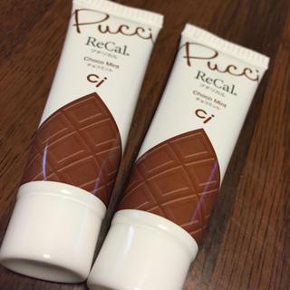 チョコレート歯磨き粉2つ 歯科医院専売(歯ブラシ/歯みがき用品)