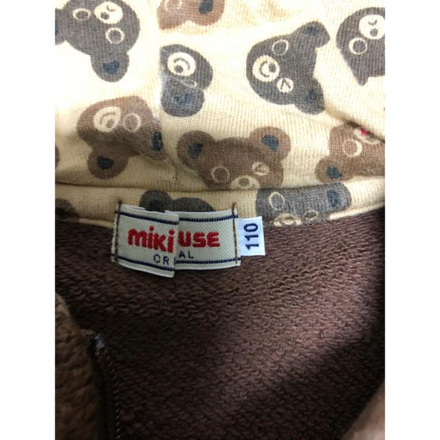 mikihouse(ミキハウス)の☆ミキハウス パーカ  プッチー サイズ110㎝☆ キッズ/ベビー/マタニティのキッズ服 男の子用(90cm~)(ジャケット/上着)の商品写真