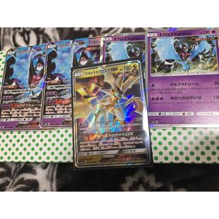 ポケモン(ポケモン)のウルトラネクロズマ ネクロズマ セット ポケモンカード(シングルカード)