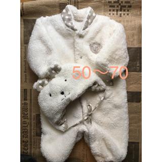 ニシキベビー(Nishiki Baby)のベビー 防寒 おでかけ ツーウェイオール & くまちゃん帽子 50〜70(ジャケット/コート)