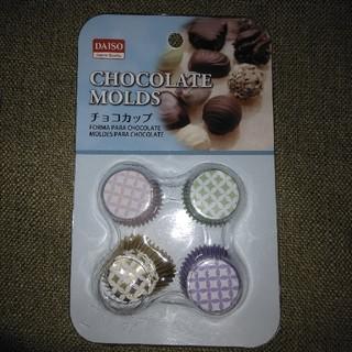 新品/チョコカップ/20枚入り(菓子/デザート)