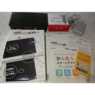 ニンテンドー3DS - 〖 美品 〗任天堂 new 3DSLL パールホワイト