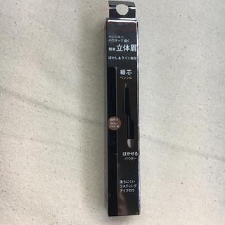 ケイトラスティングデザインアイブロウW N (SL)BR-1 細芯ペンシル(アイブロウペンシル)