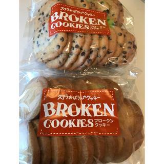 ステラおばさん ブロークンクッキー 2(菓子/デザート)