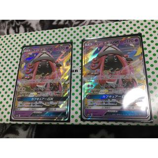 ポケモン(ポケモン)のカプテテフ GX 2枚 ポケモンカード(シングルカード)