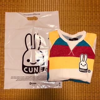 キューン(CUNE)のCUNE CMYボーダーS/Sスウェット(Tシャツ/カットソー(半袖/袖なし))