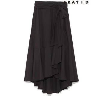 フレイアイディー(FRAY I.D)のFRAY I.D ラッフルスカート(ロングスカート)