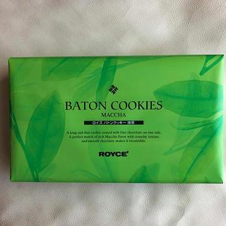 ロイズ バトンクッキー 抹茶(菓子/デザート)