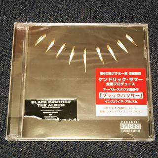 マーベル(MARVEL)のケンドリックラマー ブラックパンサー サントラ CD(映画音楽)