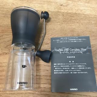 ハリオ(HARIO)の美品 ハリオ ミル(コーヒーメーカー)
