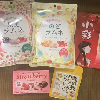 お菓子セット ラムネ キャンディ チョコレート タブレット(菓子/デザート)