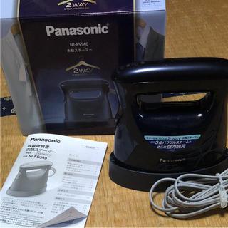 未使用に近い Panasonic 衣類スチーマー(アイロン)