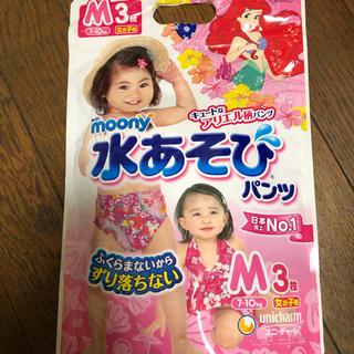 水遊び オムツ 女の子 M(ベビー紙おむつ)