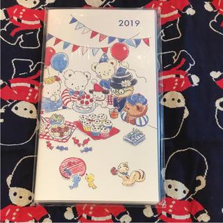 familiar - ファミリア 手帳 2019