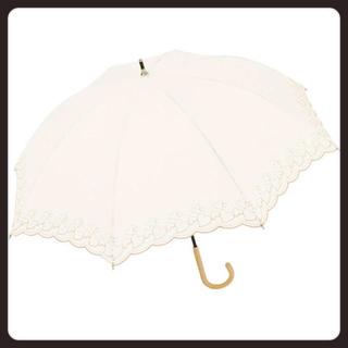 ビコーズ because ハート刺繍 日傘 雨晴兼用 UVカット(傘)