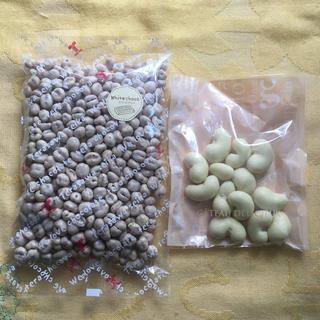 麦チョコホワイト&カシュ-ナッツチョコホワイトセット(菓子/デザート)