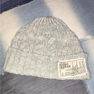 キューブシュガー(CUBE SUGAR)のcube sugar  キューブシュガー  ニット帽子(ニット帽/ビーニー)