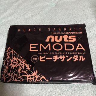 エモダ(EMODA)の EMODAビーチサンダル(ビーチサンダル)