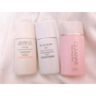 ムジルシリョウヒン(MUJI (無印良品))の化粧品 美容液 等(ファンデーション)