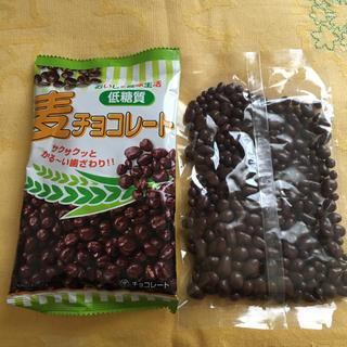 麦チョコ低糖質&ココナッツ🥥チョコ低糖質セット(菓子/デザート)