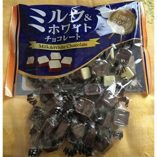 ひとくちチョコミルクミルク&ホワイトチョコセット(菓子/デザート)