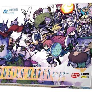 MONSTER MAKER モンスターメーカー(トランプ/UNO)