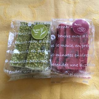てらチョコバ-抹茶🍵 小豆&ストロベリー🍓レ-ズン🍇セット(菓子/デザート)