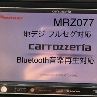 パイオニア(Pioneer)のカロッツェリア 楽ナビ lite AVIC-MRZ077(カーナビ/カーテレビ)