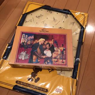 ディズニー(Disney)のノートルダムの鐘 ジクソーパズル(その他)