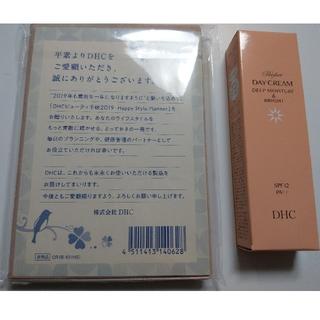 ディーエイチシー(DHC)のDHC  手帳&デイクリーム 2点セット(手帳)